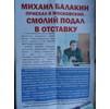 """Заседание """"12"""" или """"тайное вечере"""" с жителями московского ;)"""