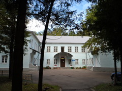 Поликлиника аэропорта Внуково (ул. 2-я Рейсовая, д. 6, к. 1)