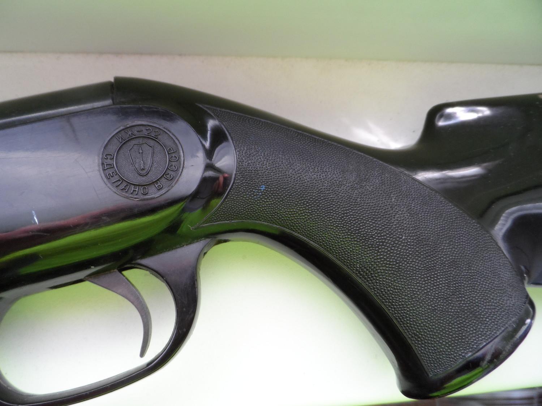 Пневматическое ружьё ИЖ-22