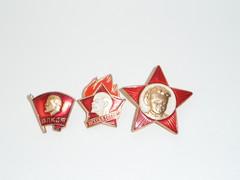 """Значки """"Комсомольца"""", """"Пионера"""", """"Октябрёнка"""""""