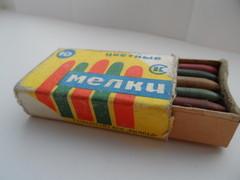 """Мелки цветные, разработано НПО """"Вымпел"""", цена 26 коп."""