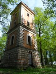 Усадьба Валуево, водонапорная башня