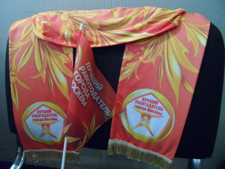 Конкурс «Лучший работодатель города Москвы» – 2014