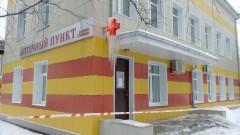 Аптечный пункт № 69-2, г. Московский, 1 мкр., д. 54
