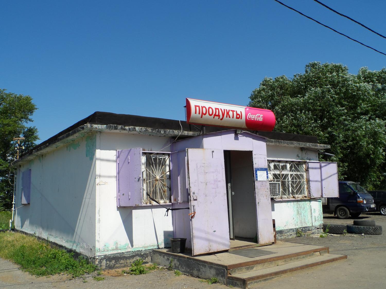Старейшая торговая точка )