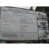 Информационный банер в Дудкино
