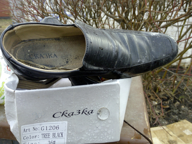 Сказочная обувь =)