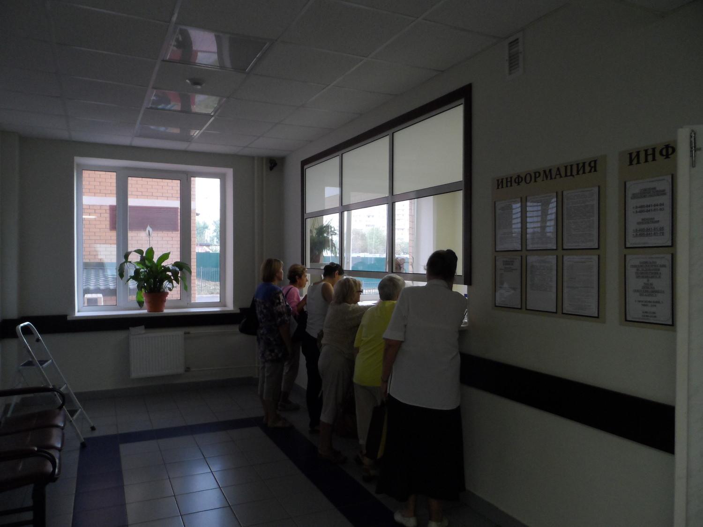 Регистратура новой поликлиники в 3 мкр.