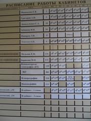 расписание работы кабинетов поликлиники в 3 мкр. г. Московский (фото от 20.08.2014)