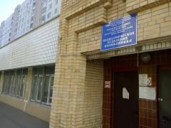 Детская поликлиника, с 25.05.2015 года обслуживает 1 и 3 мкрн. г. Московский