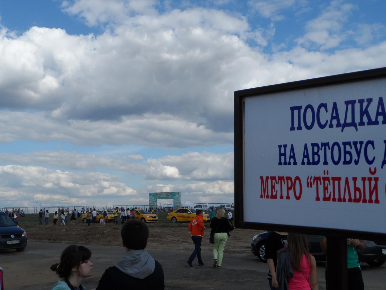 """Остановка бесплатных автобусов, до метро """"Теплый стан"""""""