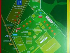 """Фестиваль """"Московское небо"""" 23-24 августа 2014 года (фото)"""
