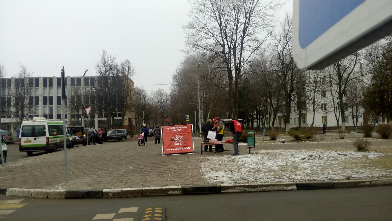 КПРФ организовала сбор помощи Донбассу (Московский бульвар перед ДК, 06.12.2014 г.)