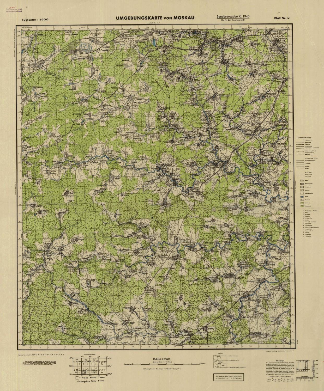 Немецкая карта Окрестностей Москвы 1940 года