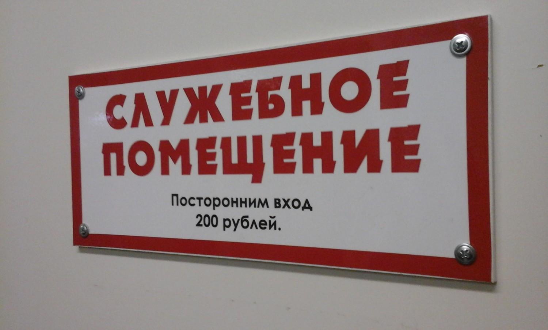 gallery_10265_468_532034.jpg