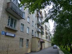 г. Московский, 2 мкр., д. 4