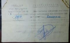 2-я Мировая Война (ВОВ) документы, награды, фотографии