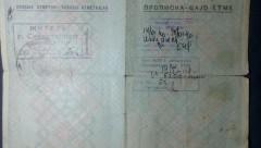 """Временное удостоверение 1940 г.,""""Крым АССР"""""""