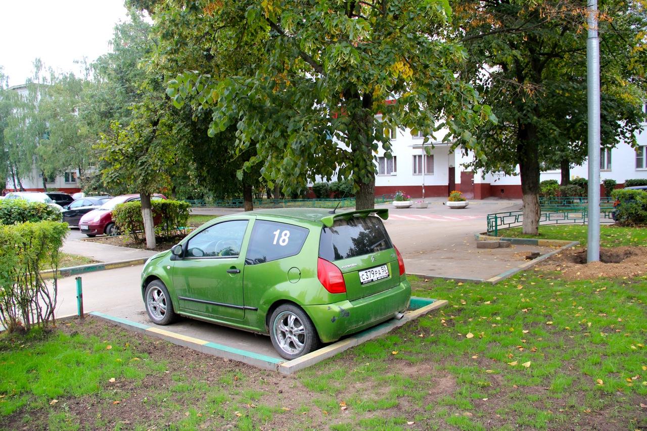 Персональная парковка ;)