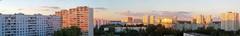 Панорамка с 21-го дома в старом Московском