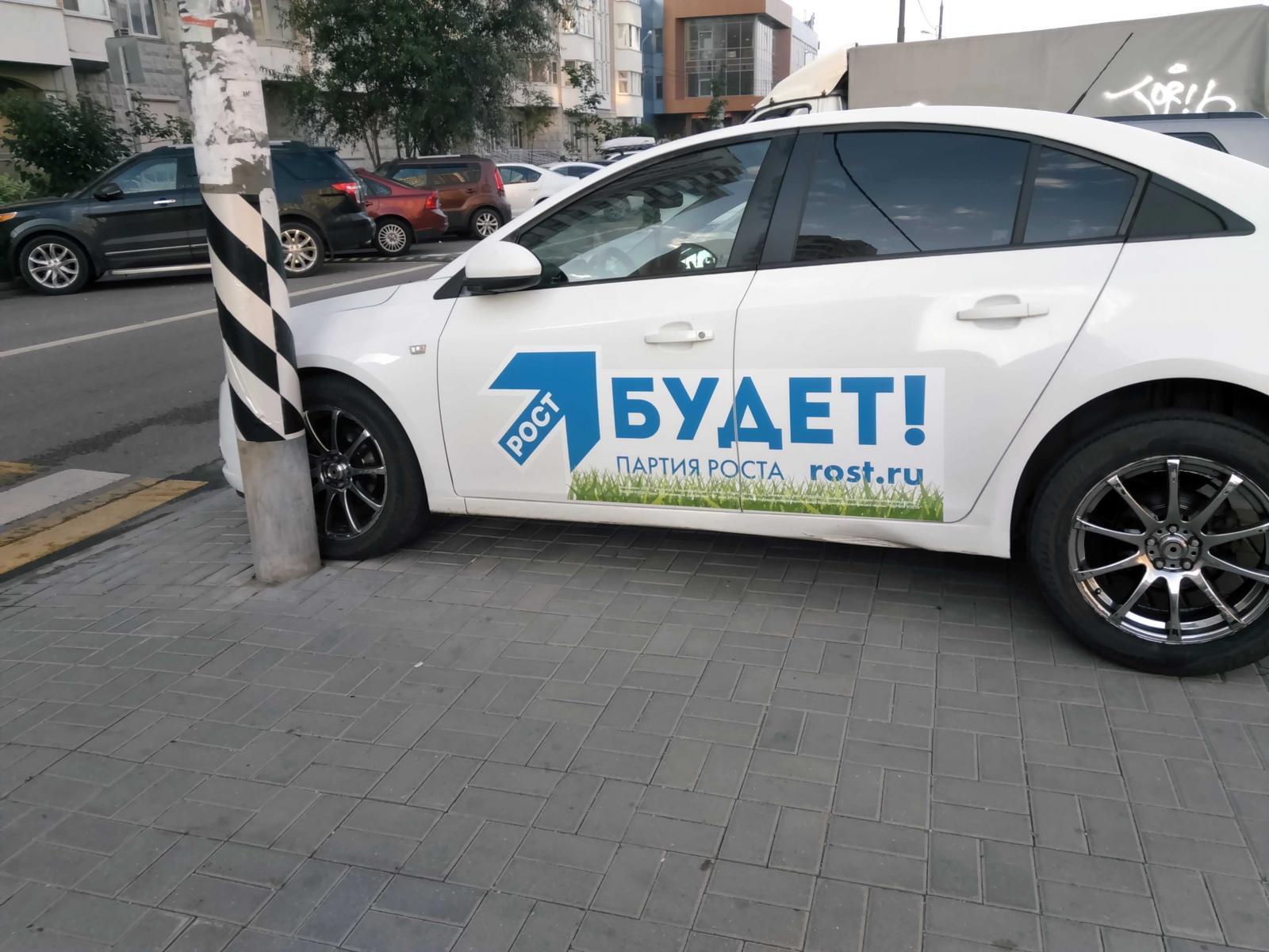 Авто партии Рост на бульваре 1.jpg