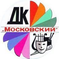 ДК Московский