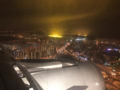 Мой Московский - вид с самолета