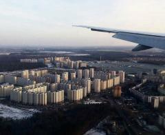 Первый Московский город парк - вид с самолета