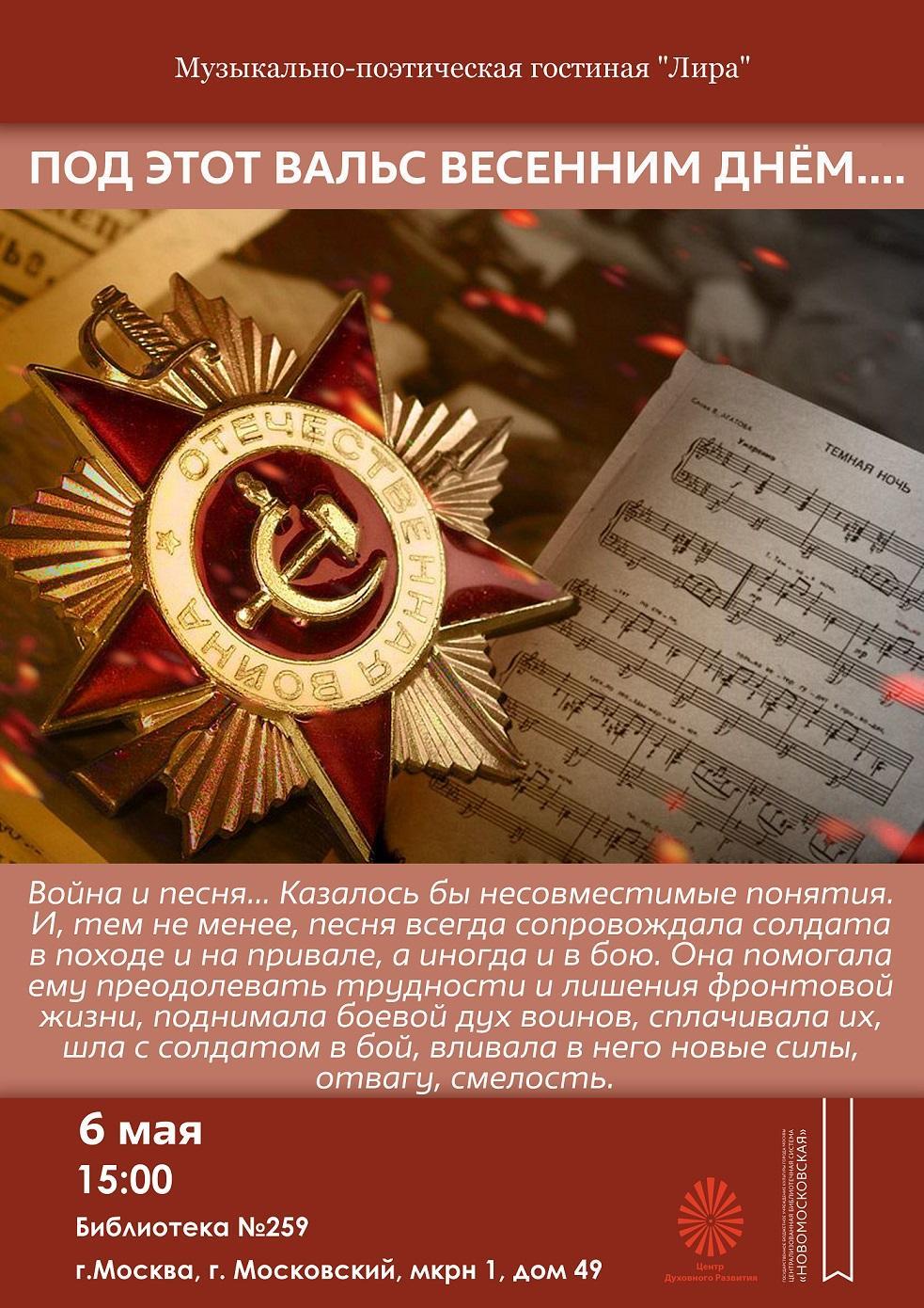 Военные песни (1).jpg