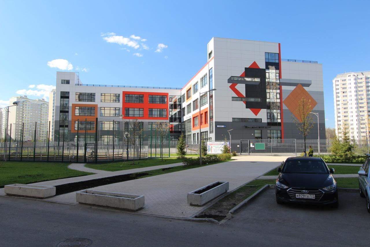 Школа в ПМГП