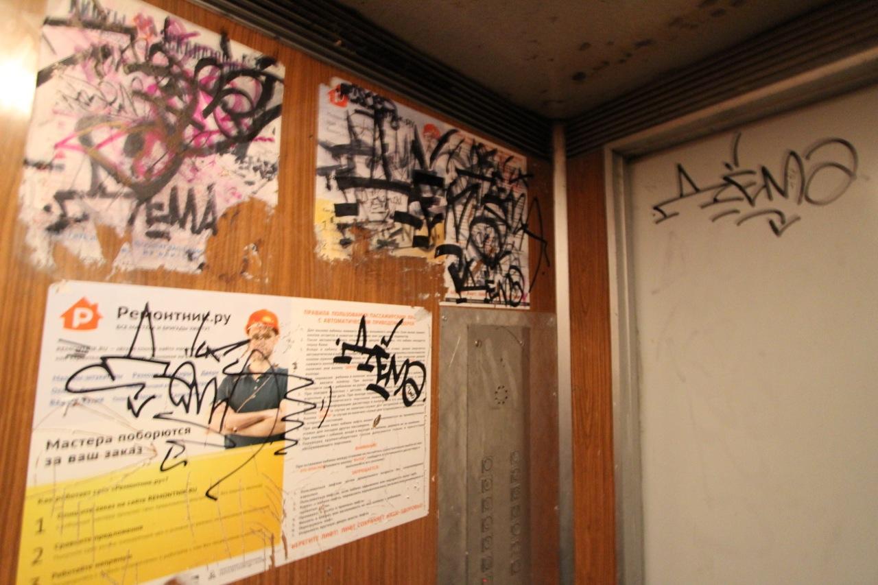 Лифт в доме №8