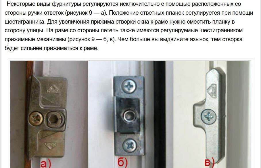 Пластиковые двери регулировка на зиму своими руками 14