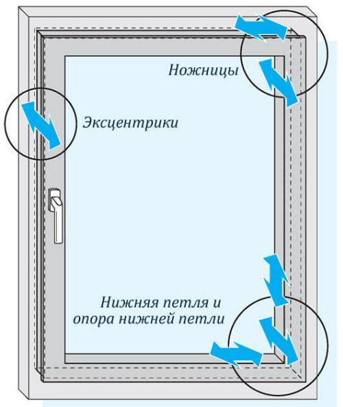 okna4.jpg