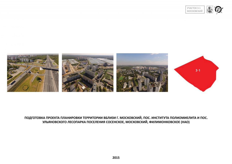 план-page-001.jpg