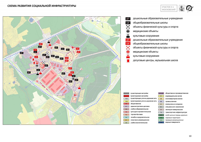план-page-010.jpg