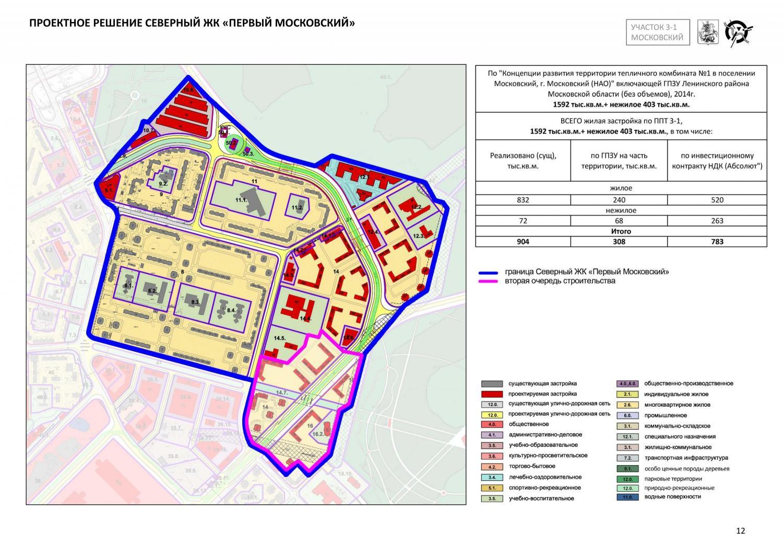 план-page-012.jpg