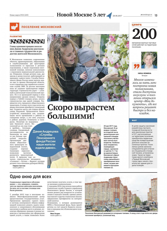 vmn_2806_N023239_small (1)-page-013.jpg