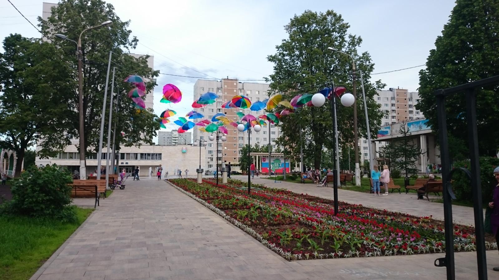 Зонтики - гвоздь сезона