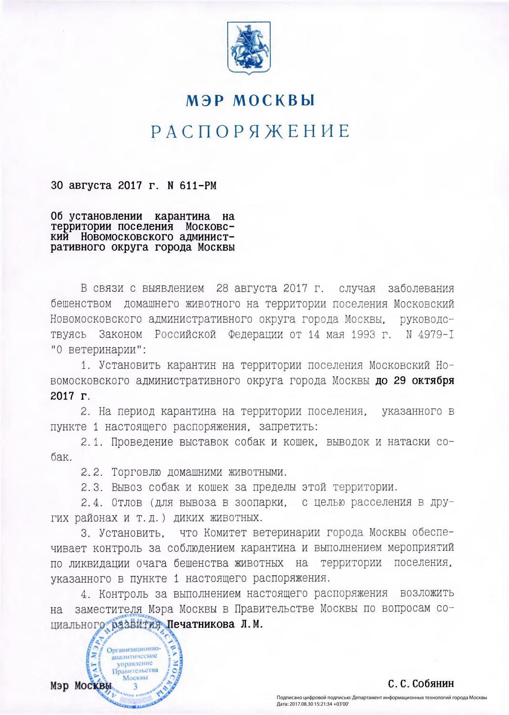 611-RM-page-001.jpg