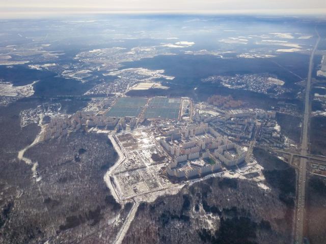 Вид с самолета на город Московский