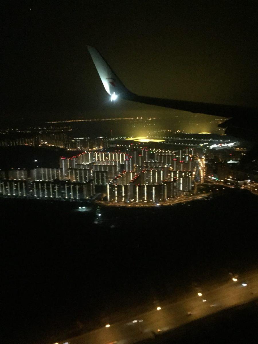 Полет над ночным ПМГП