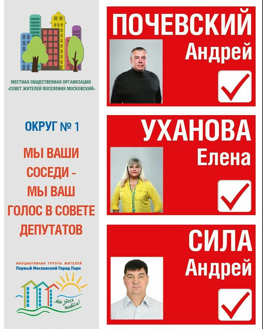 ukhanova_pochevskyi_sila_levus.jpg