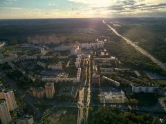 Киевка и г.Московский с высоты