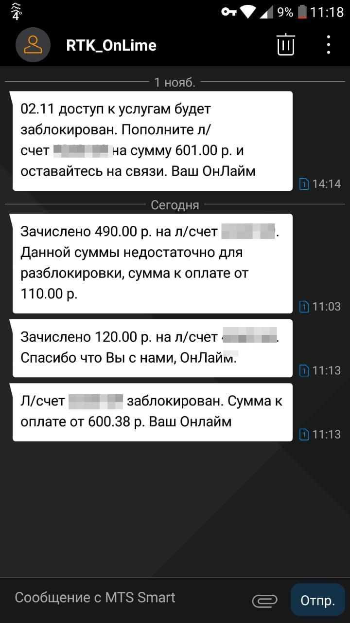 WhatsApp Image 2018-11-03 at 21.29.08.jpeg