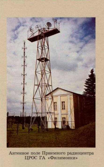 Востряковское кладбище список захоронений utilities