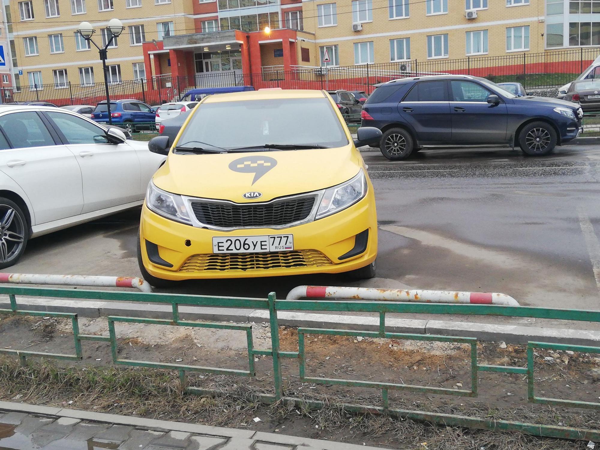 Такси 1.jpg