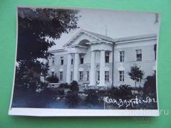 "1956 год. Санаторий ""Внуково"""